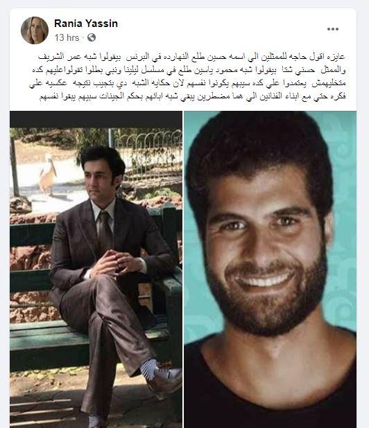 شبيه عمر الشريف الممثل الشاب أحمد حسنين يثير ضجة على السوشيال ميديا اليوم السابع