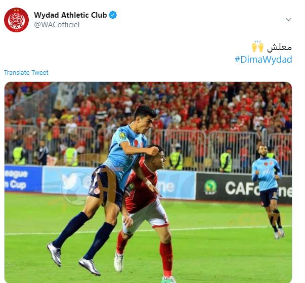 تغريدة الوداد المغربى