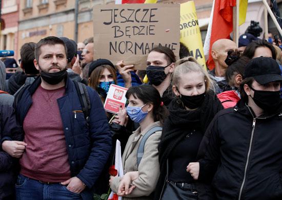 مظاهرات فى بولندا ضد إجراءات العزل