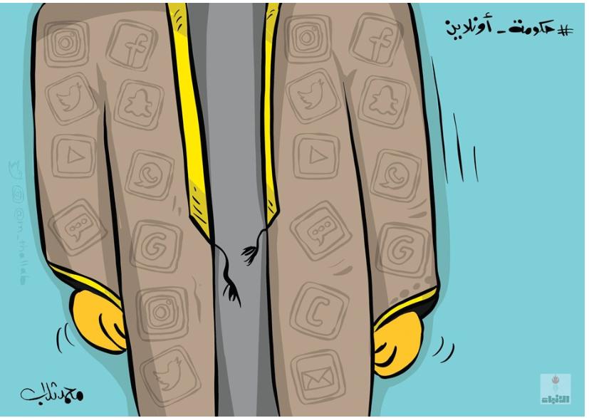 كاريكاتير صحيفة الأنباء الكويتية
