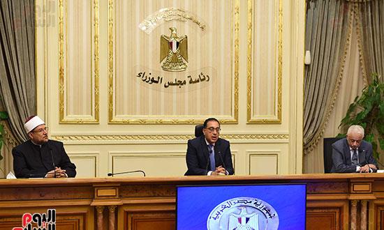 مؤتمر رئيس الوزراء (2)