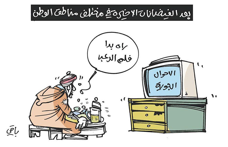 كاريكاتير الشروق الجزائرية