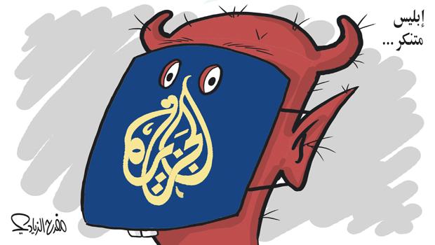 صحيفة الجزيرة السعودية