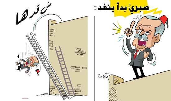 الاتحاد الإماراتية