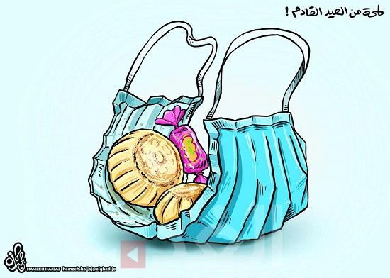الغد الأردنية