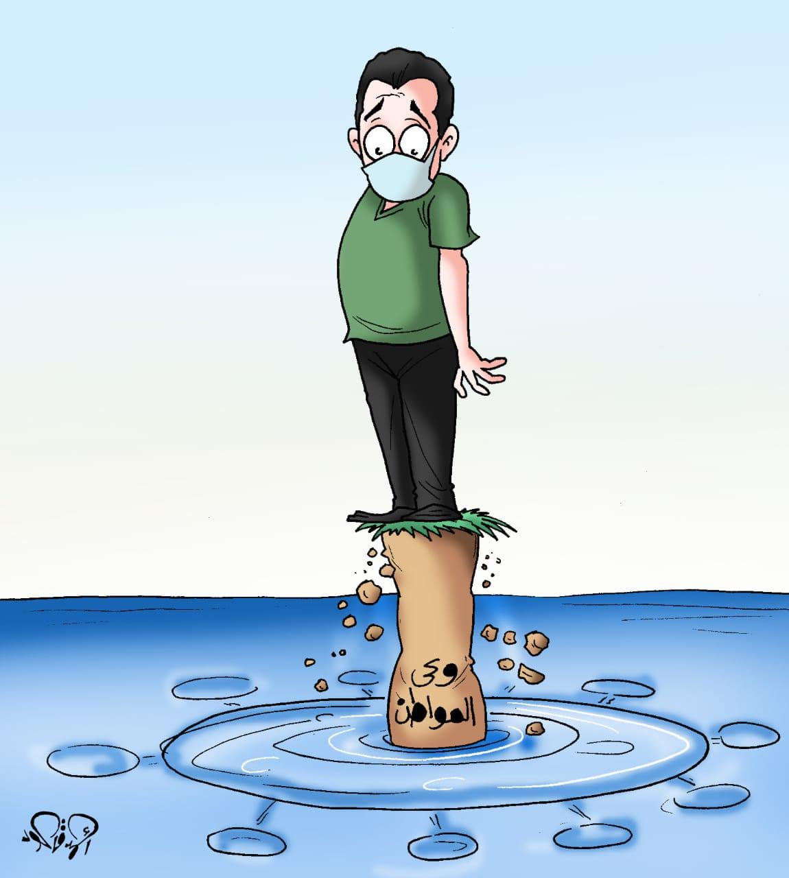 كاريكاتير لليوم السابع