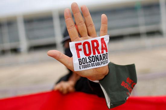 لافتة معارضة للرئيس البرازيلى