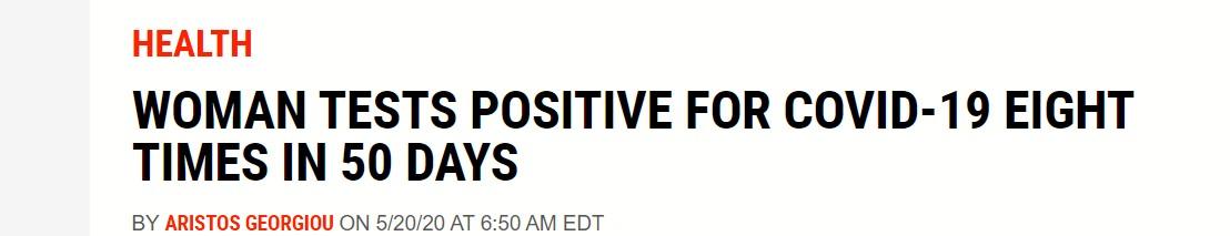 اختبارات كورونا ايجابية 8 مرات خلال  يوم