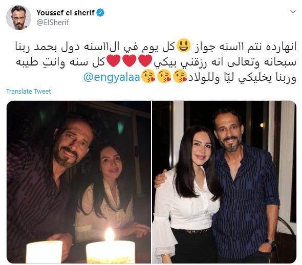 يوسف الشريف عبر تويتر