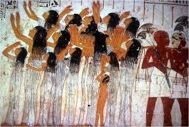 الندابة الفرعونية