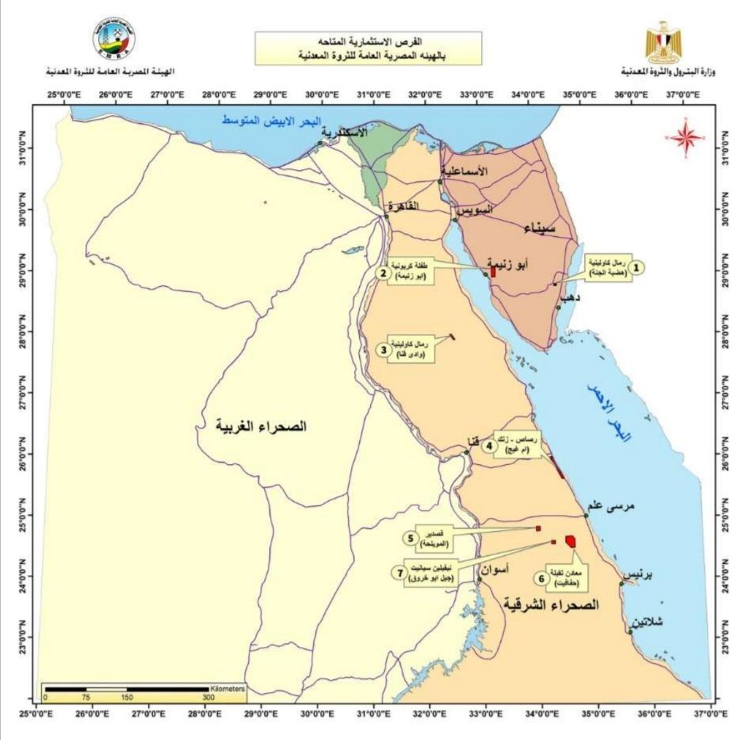 خريطة الفرص الاستثمارية التعدينية بمصر