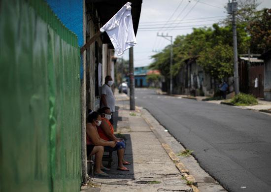 أحد سكان السلفادور