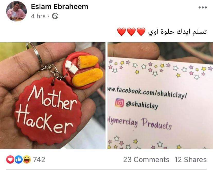 رد فعل الفنان إسلام إبراهيم