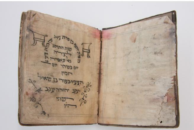 606087-الوثائق-اليهودية-العراقية