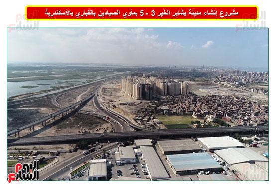بشاير-الخير-3-غربا
