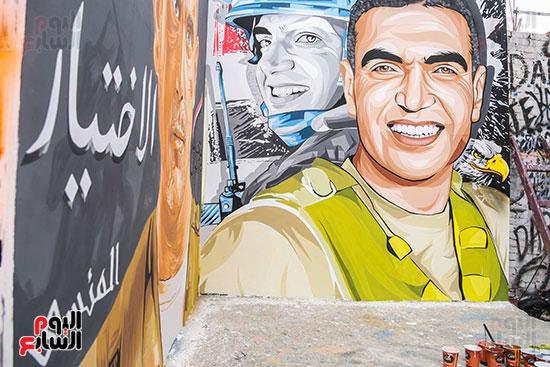 جرافيتي للشهيد أحمد المنسي (3)