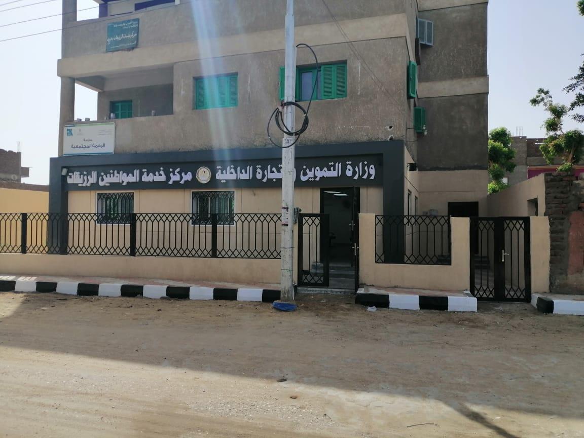 مركز خدمة المواطنين بالرزيقات