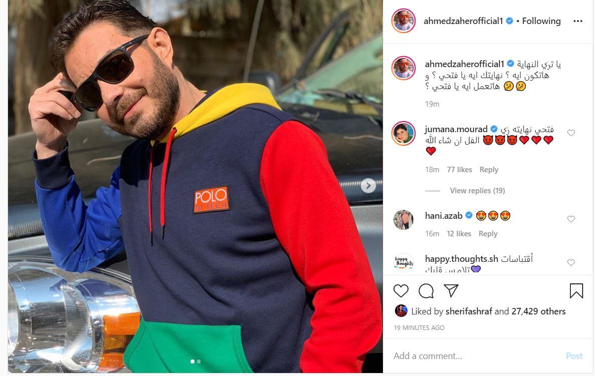أحمد زاهر على انستجرام