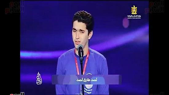 أحمد طارق (8)