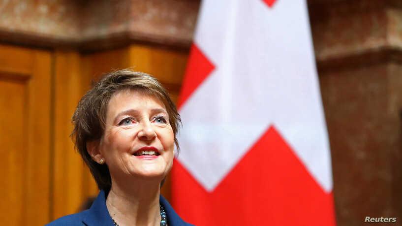 الرئيس السويسرى