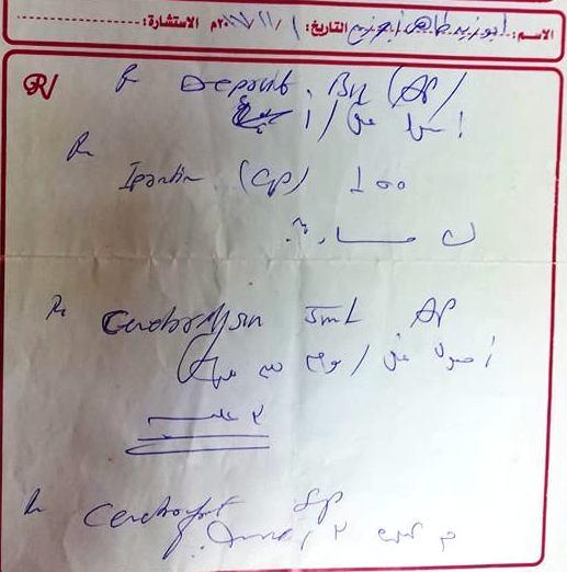حالة الطفل أبو زيد طاهر مصاب بشلل دماغى بالوادى الجديد (12)