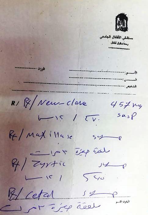 حالة الطفل أبو زيد طاهر مصاب بشلل دماغى بالوادى الجديد (19)