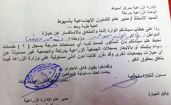 حالة الطفل أبو زيد طاهر مصاب بشلل دماغى بالوادى الجديد (5)