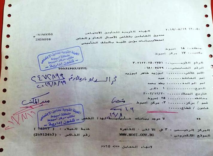 حالة الطفل أبو زيد طاهر مصاب بشلل دماغى بالوادى الجديد (22)