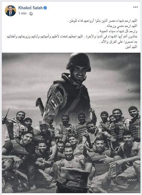 الكاتب الصحفى خالد صلاح رئيس تحرير ومجلس إدارة اليوم السابع