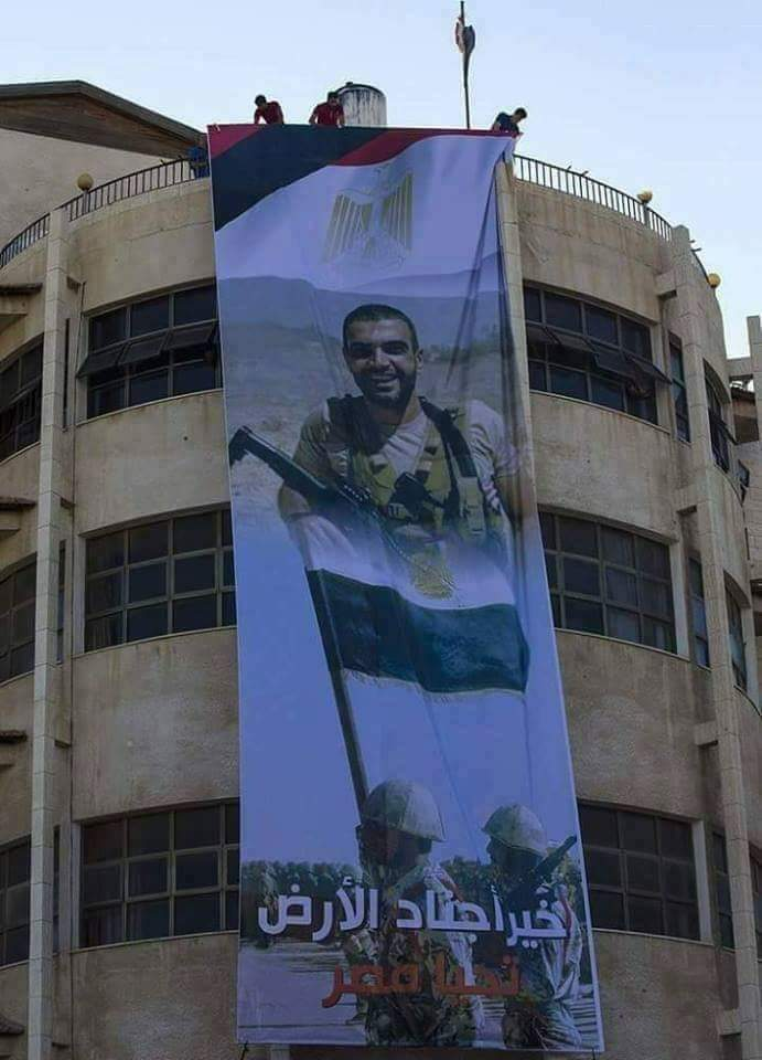 صورة منسي على أحد مبانى قطاع غزة قبل سنوات