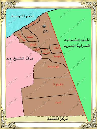 """خريطة مدينة رفح ويظهر بها موقع قرية """"البرث"""""""