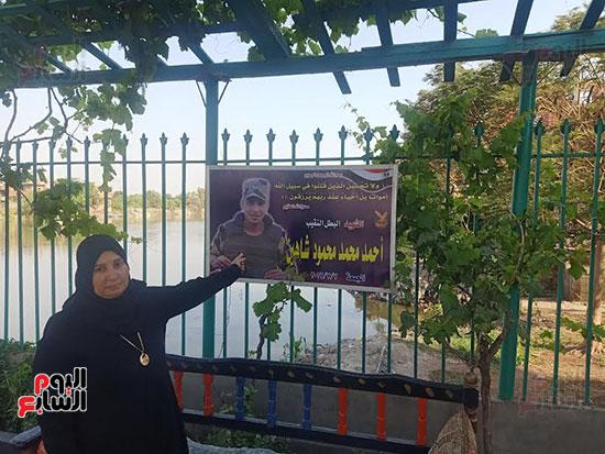 والدة الشهيد أحمد حسانين