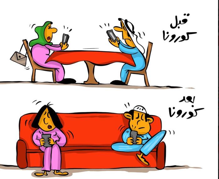 كاريكاتير صحيفة النباء الكويتية