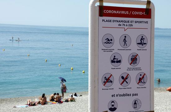 تعليمات الشاطىء لمواجهة كورونا