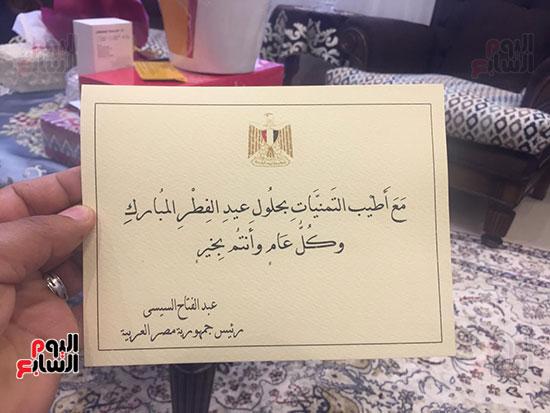 52066--أسرة-الدكتور-أحمد-اللواح-فى-بورسعيد-تتسلم-هدية-السيسي-(5)