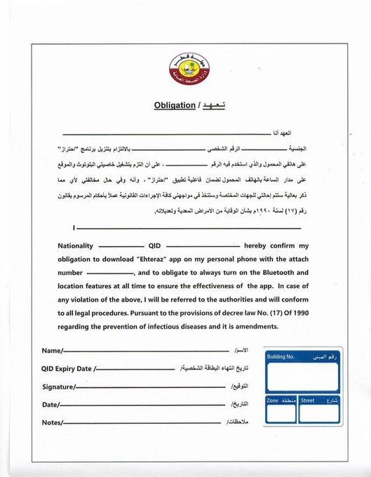 مستند يفضح تميم بن حمد