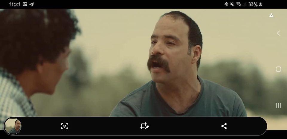 وائل عوني