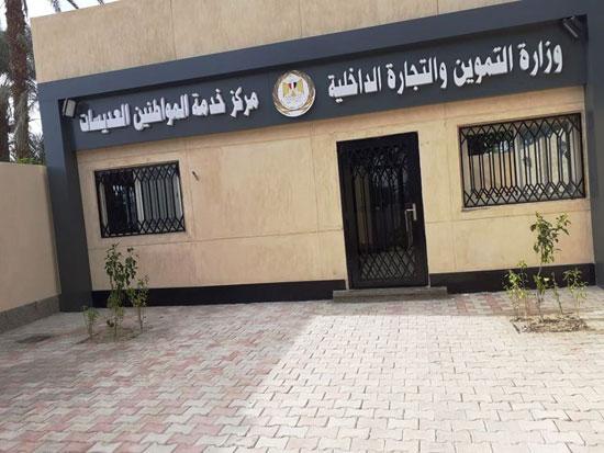 مراكز خدمات المواطنين التموينية تستعد لخدمة المواطنين في العديسات