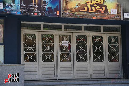 السينمات-مغلقة