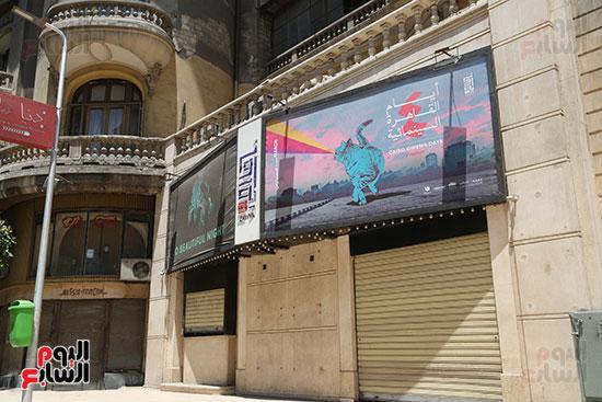 السينمات-مغلقة-بسبب-فيروس-كورونا