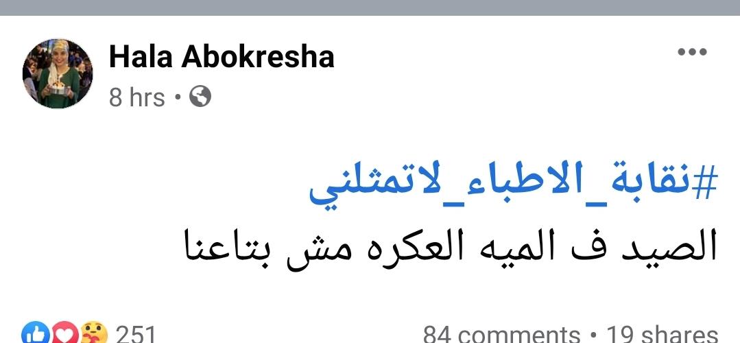 Screenshot_20200525-201302_Facebook