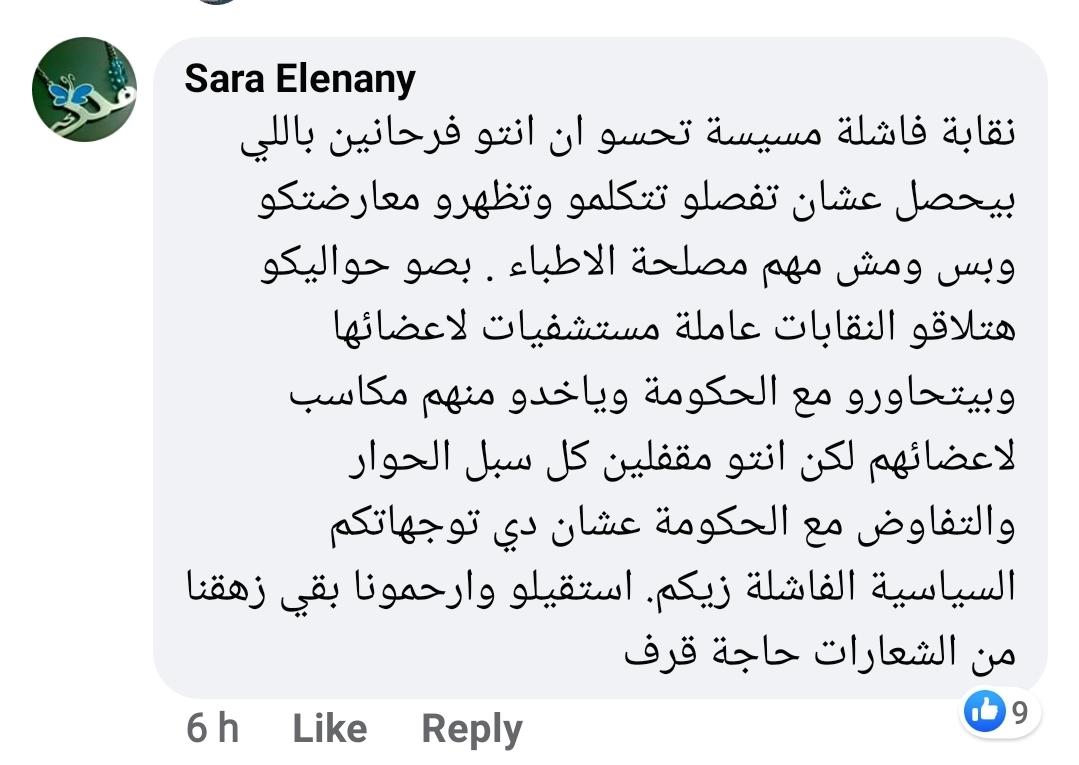 Screenshot_20200525-202513_Facebook