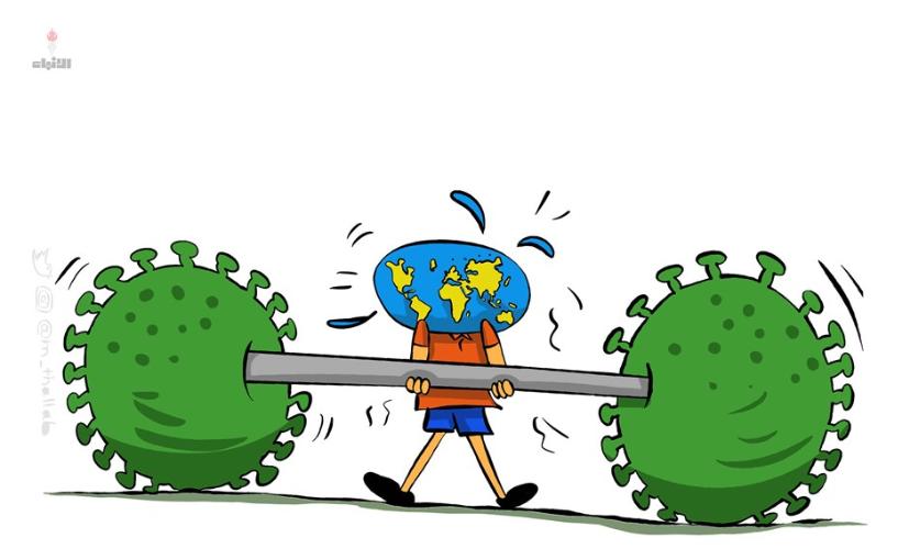 كاريكاتير جريدة الأنباء الكويتية
