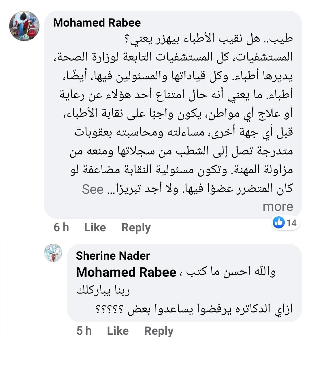 Screenshot_20200525-202346_Facebook