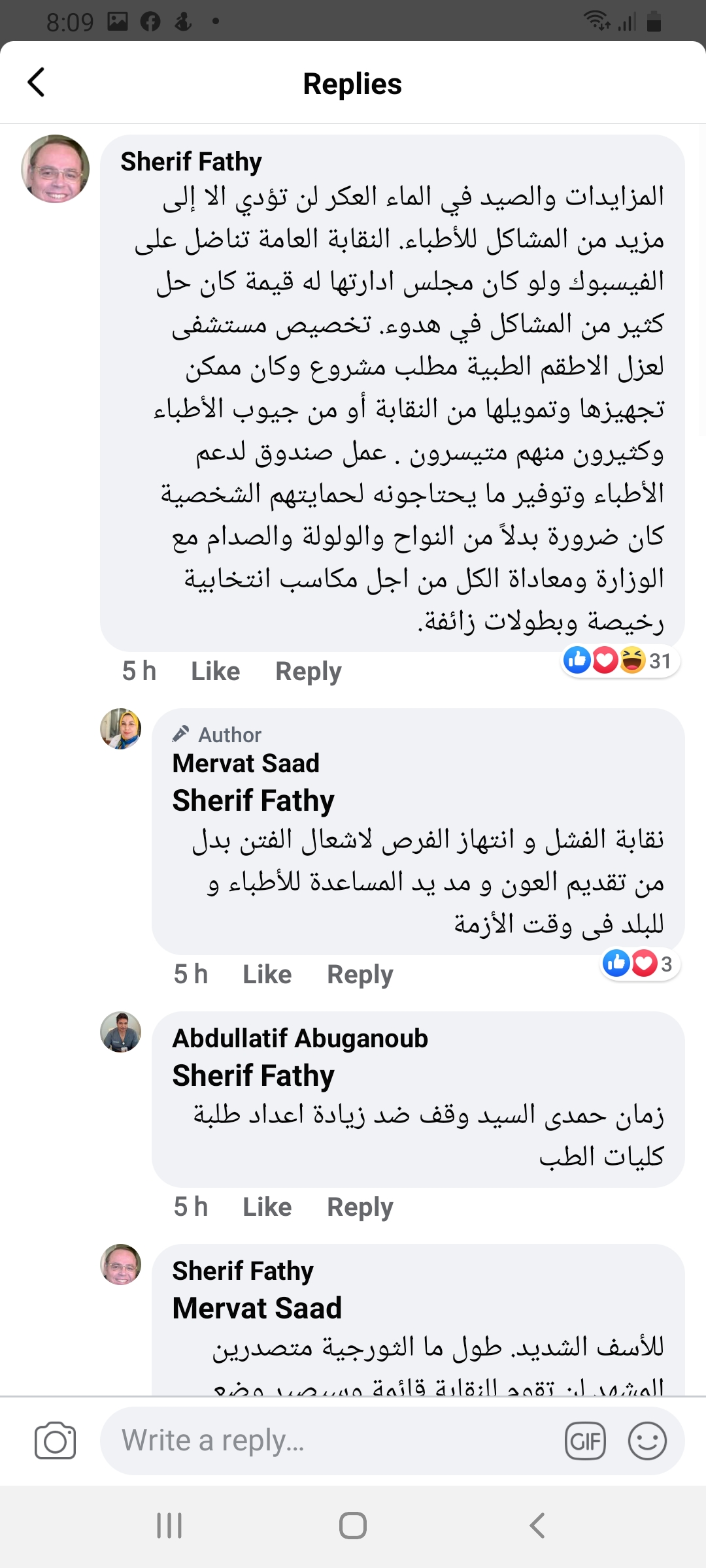Screenshot_20200525-200955_Facebook