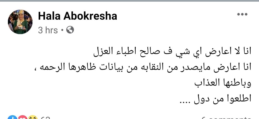 Screenshot_20200525-201249_Facebook