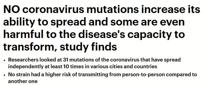 طفرات فيروس كورونا