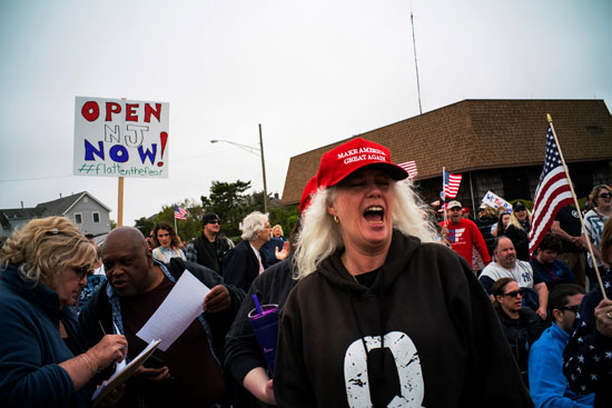 المظاهرة