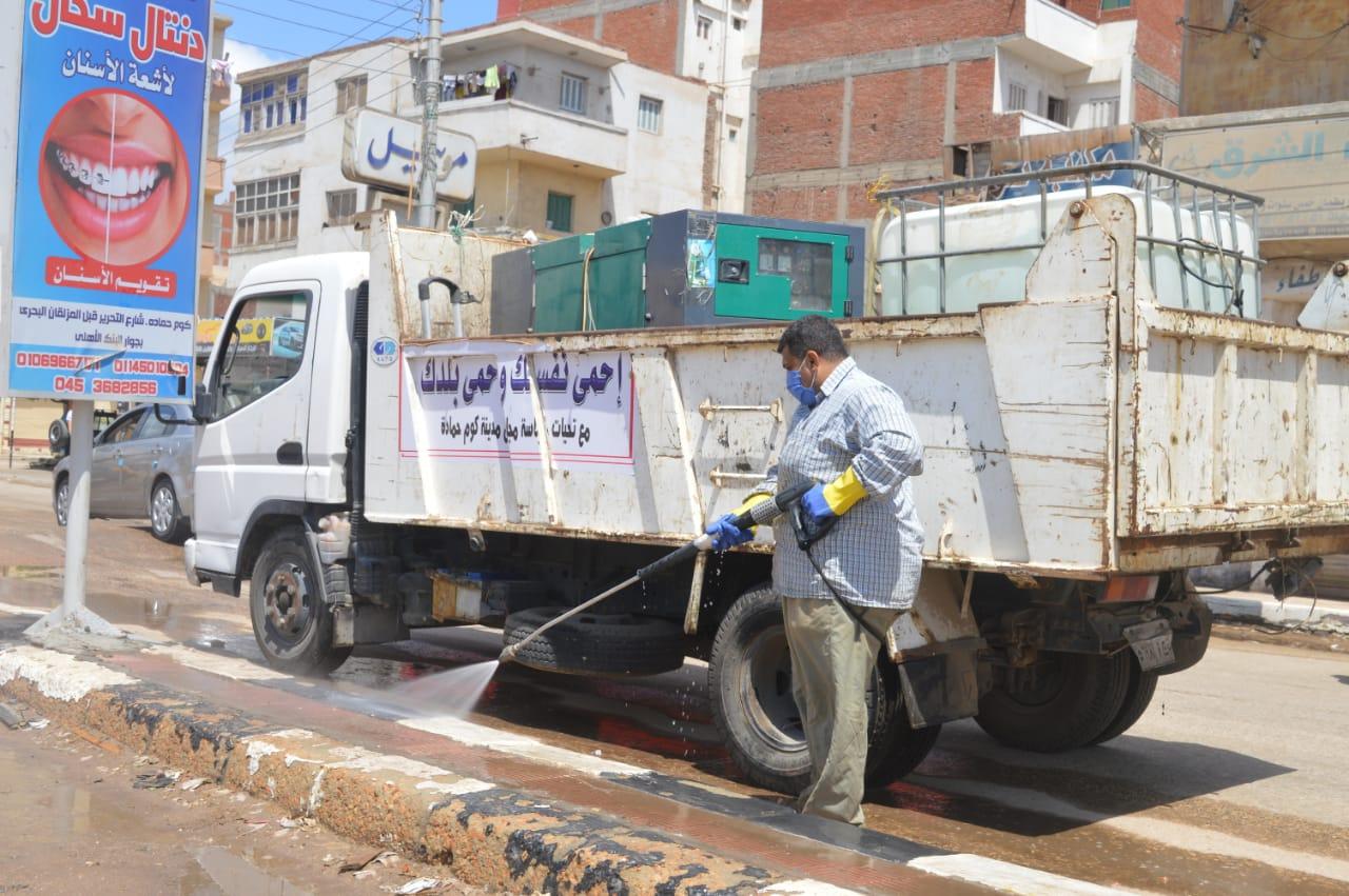 رش وتطهير المنشأت والمنازل والشوارع بالبحيرة (4)