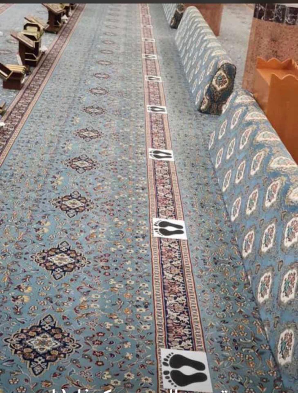 علامات على السجاد بالمساجد